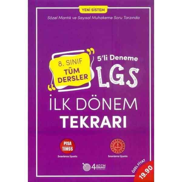 4 Adım Yayınları 8. Sınıf LGS İlk Dönem Tekrarı 5li Deneme