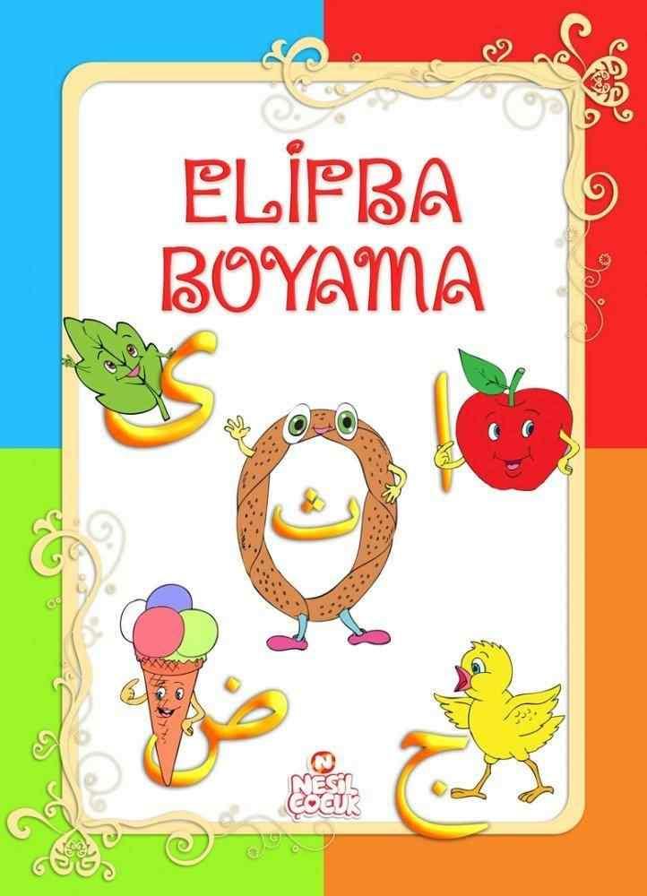 Elifba Boyama Okul öncesi